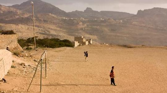 At-tawilah nahe Sanaa im Norden Jemens <br/>Foto von Alexbip