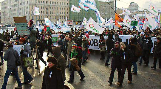 Demonstration am 4. Februar in Moskau