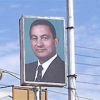 Präsident Husni Mubarak <br/>Foto von efouché