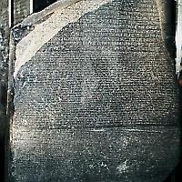 Stein von Rosette im British Museum <br/>Foto von xjyxjy