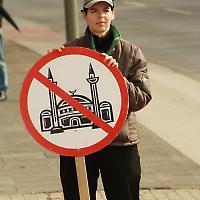 ProNRW Kundgebung in Duisburg <br/>Foto von xtranews.de